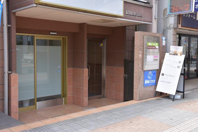 棚田秀利税理士事務所